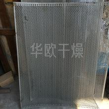 双螺杆前出料制粒机网板 不锈钢网板 人工打孔网板