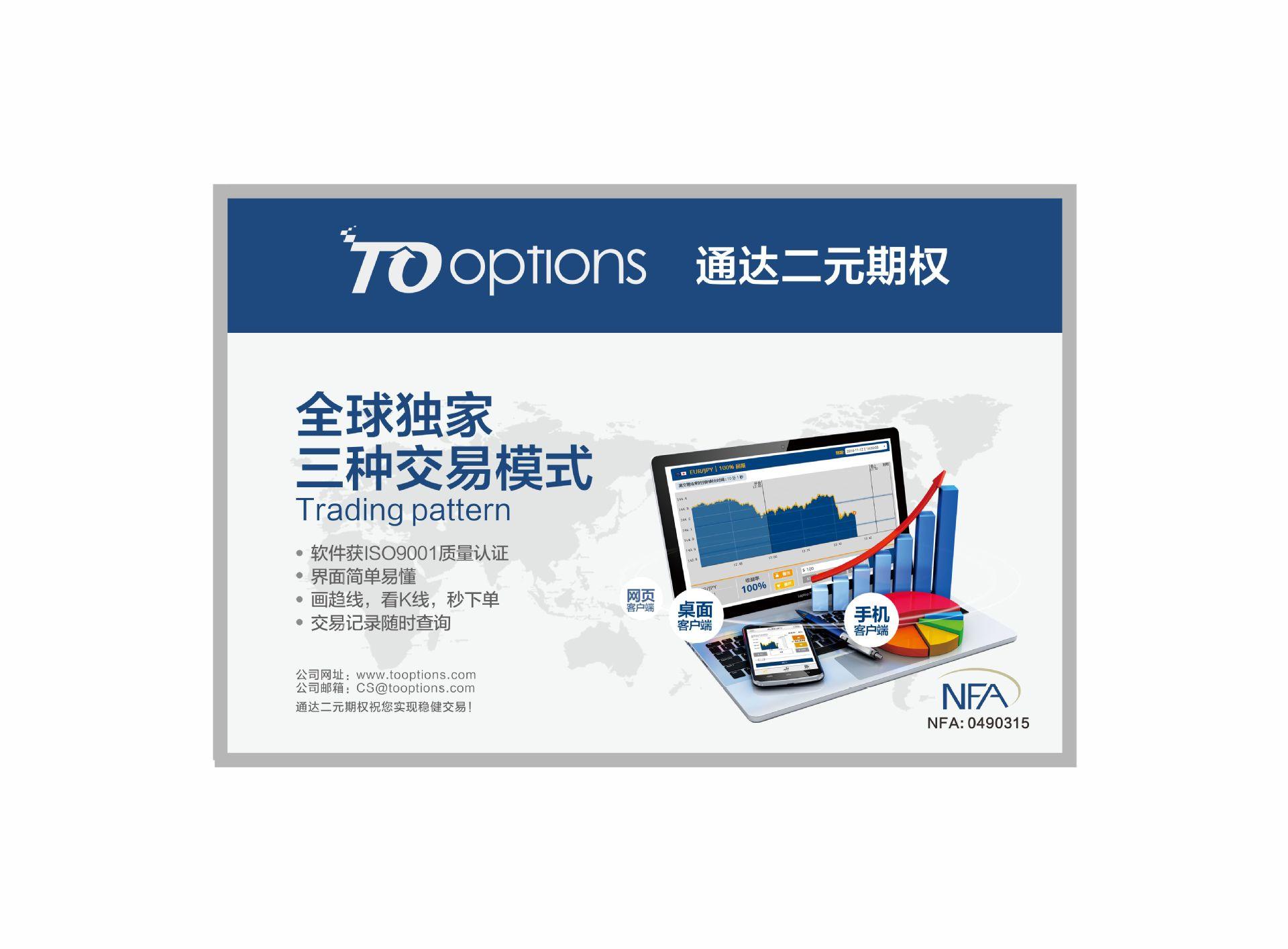 横式广告画面3