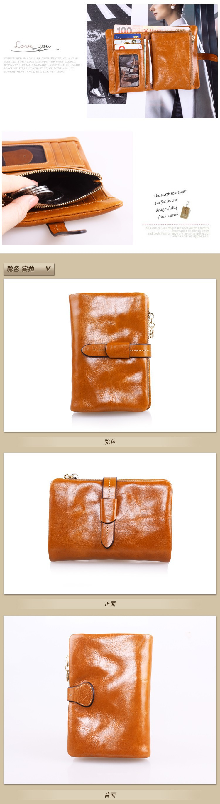 womens trifold wallets leather