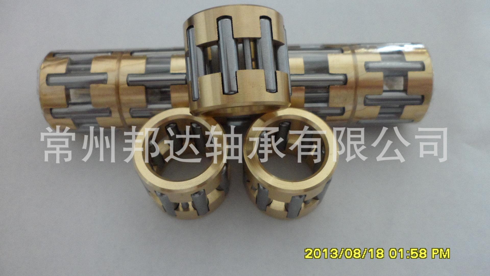 本厂大量供应食品机械专用向心保持架组件全铜滚针轴承K16*26*25