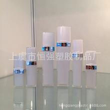 L04 140毫升爽膚水瓶子 乳液瓶 四方形亞克力瓶 化妝品瓶