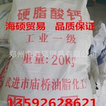 集装袋626E03-626