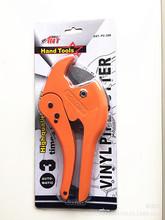 供应PPRS水管剪刀 铝塑管剪刀 pvc剪刀 手动工具