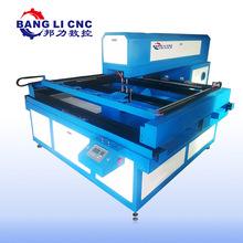 求購激光刀模切割機   激光刀模切割機價格