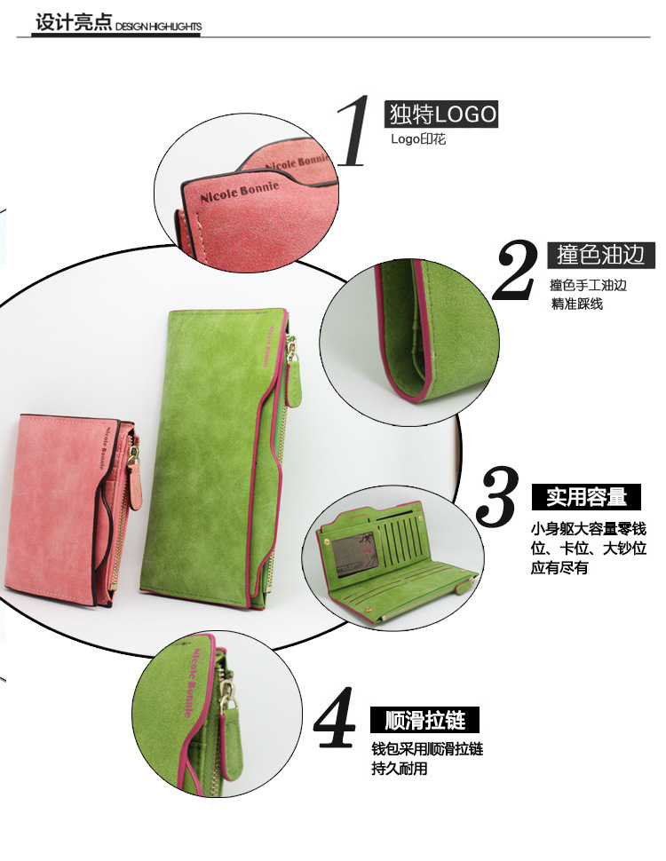 Korean version of the solid color matte leather simple mother pull multi-card card package NHNI144195
