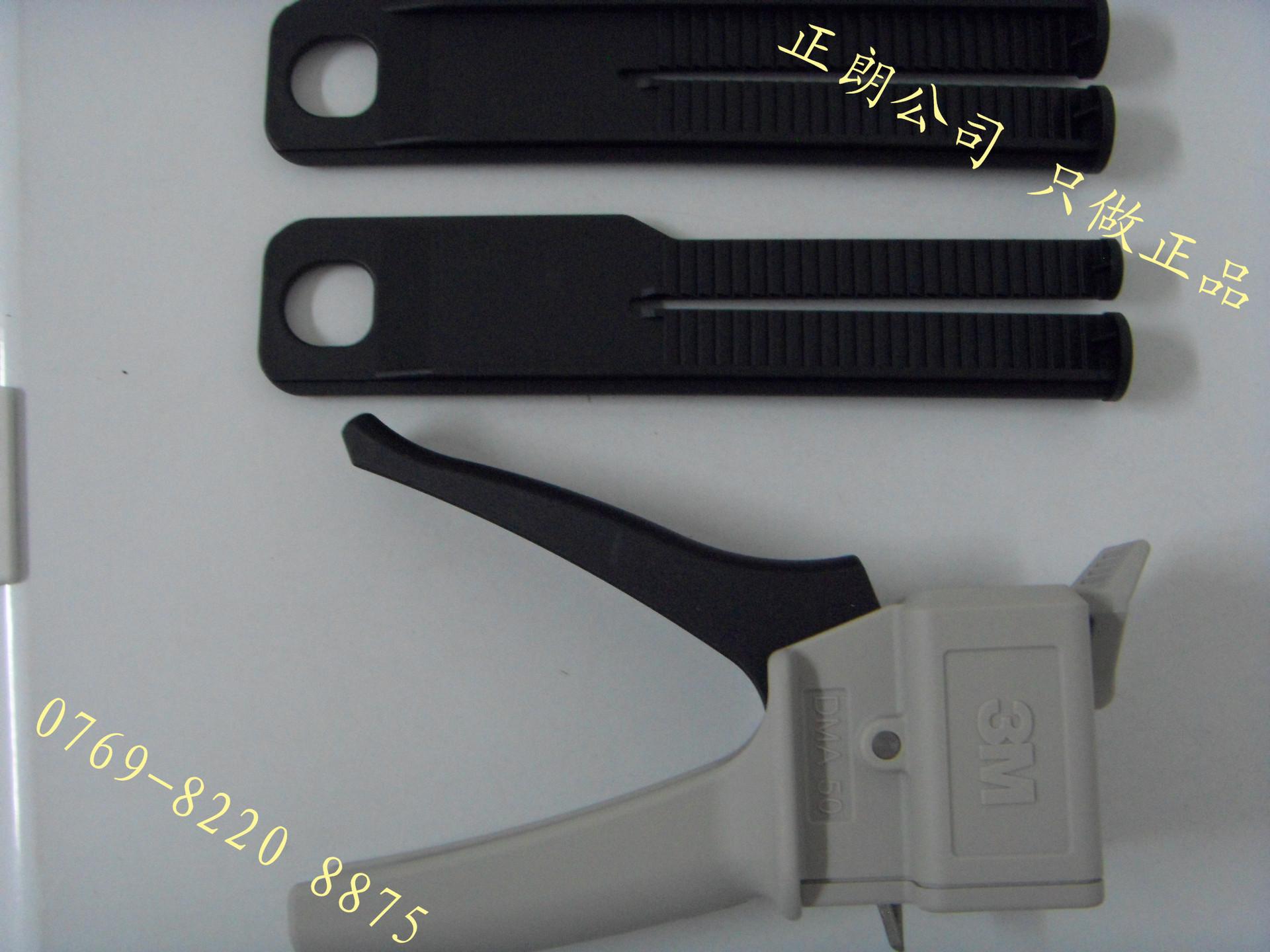 3M胶枪-塑料 (12)