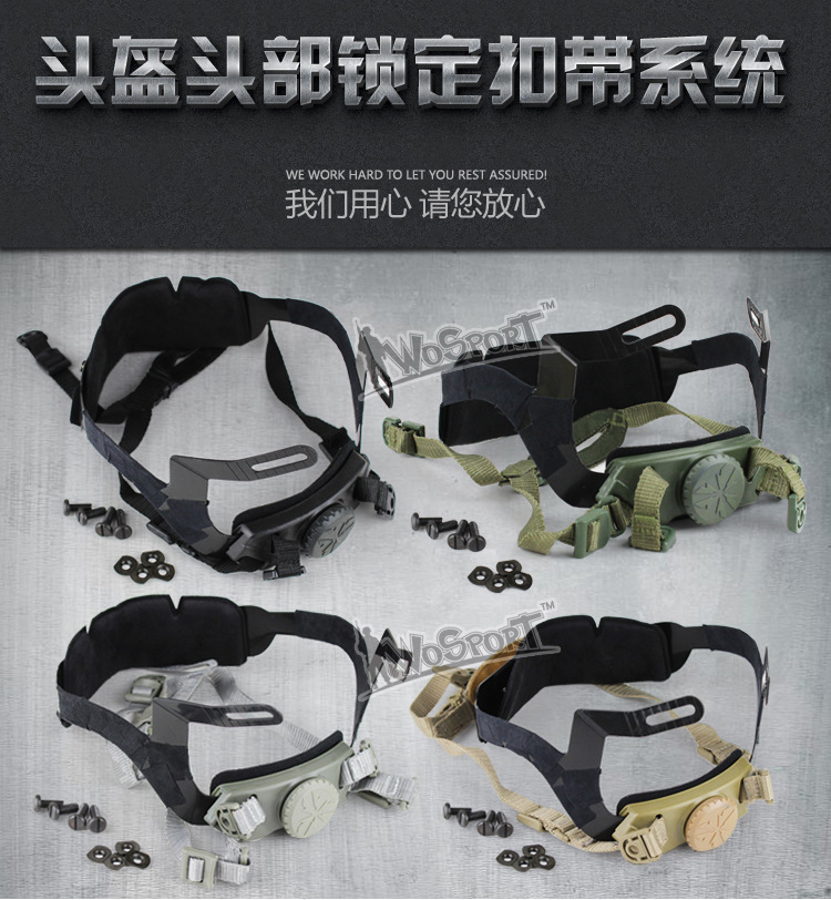 tactical helmet accessories