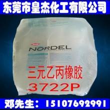 耐热钢C7E1A9ECA-71928356