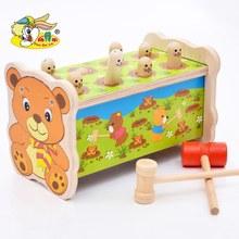 儿童积木制质小熊大号打地鼠 男女孩宝宝婴幼儿敲打玩具0-1-2-3岁