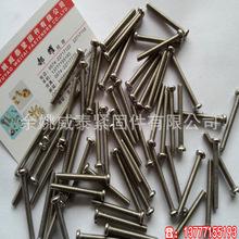 DIN84 304不锈钢一字开槽圆柱头螺丝M4X35M5X20M6X30