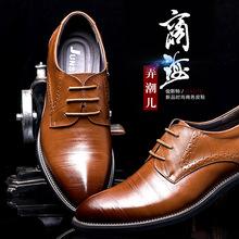 俊斯特四季新款单鞋正装男鞋商务皮鞋男士真皮系带皮鞋子厂家直销