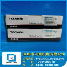 專業提供 MD204LV4臺煒文本顯示器  MD306L原裝文本顯示器