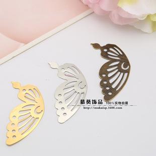 DIY Jewelry Accessories 18*42mm Butterfly Wing Single Wing Metal Sheet Gold/White K/Bronze