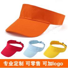 定制空頂帽棒球帽加logo活動禮品戶外運動棒球帽批發零售