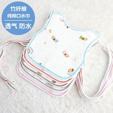 围嘴防水口水巾宝宝竹纤维围兜 新生儿防水婴幼儿口水巾独立包