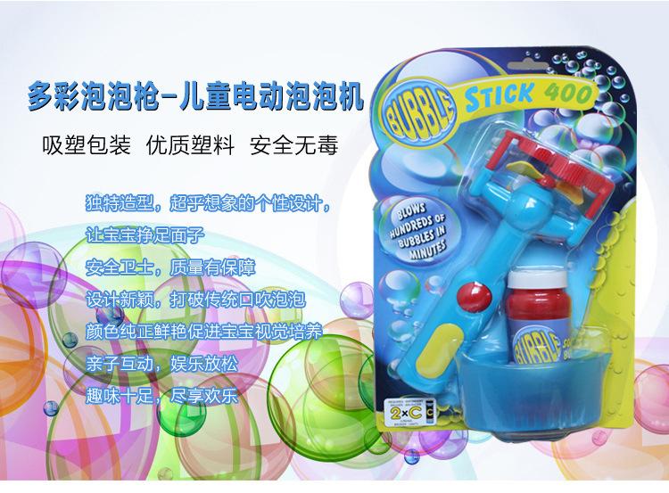 MELON儿童电动泡泡枪泡泡机吹泡泡玩具夏季清凉益智玩具广州批发2