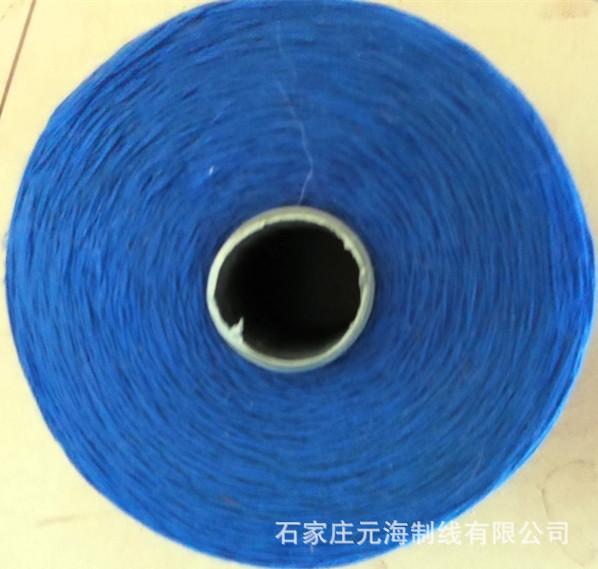 蓝2_副本