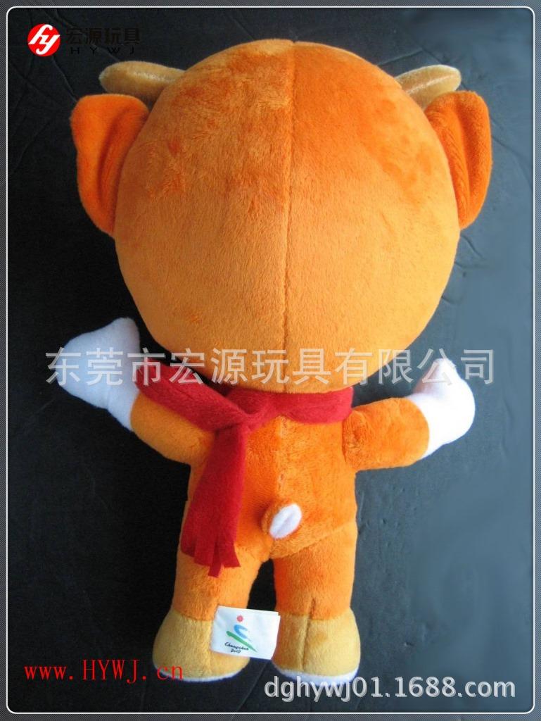 吉祥物鹿鹿)长春亚洲冬运会,2007年2