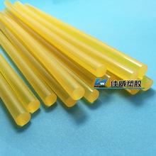 黄色透明 热熔胶棒 强力粘性 环保黄色胶条11mm胶棒 批发采购