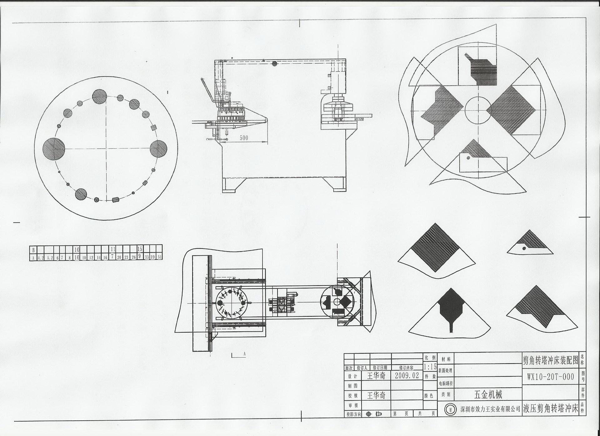 多功能 8模双头转塔剪角机 双转塔冲床剪角机1