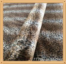 【JOY】豹紋提花大毛皮,豹紋汽車靠墊用料,高檔仿真毛絨