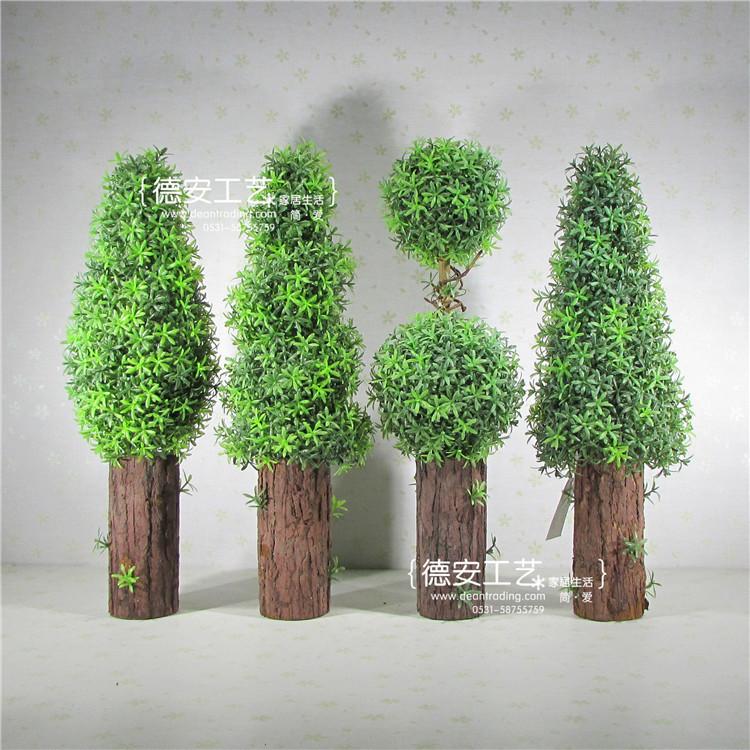 高45cm 手工艺仿真植物树 仿真花造型 无库存现做厂家直销
