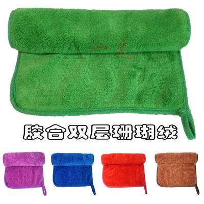 黏胶复合双层珊瑚绒擦车巾墩布头 布包边600gsm30*40cm196060