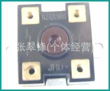 电热水器配件 温控器/限温器 KSD306 308 40A/45A 95度