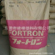 吸附剂1F5-151