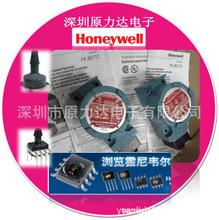 Honeywell原裝進口 BXA3K5 LSYEC1ADD-C 開關、傳感器、電阻等配