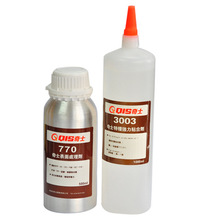 氧化物C8A-88185