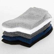 秋冬季男袜袜子男士秋季中筒棉袜短袜商务男人棉袜批发