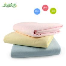 隔尿墊嬰兒超大親膚吸水竹纖維防水床單 尿墊 老人護理床墊可機洗