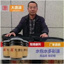 罗小云任江西省人民政府副省长
