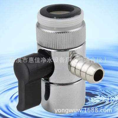 供应RO机连接法,2\3\4分切换器净水器转换器,纯水机分水阀