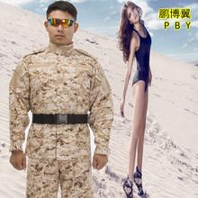 迷彩服沙漠数码迷彩套服 套装作训服 特种兵美军迷彩服 CS迷彩服