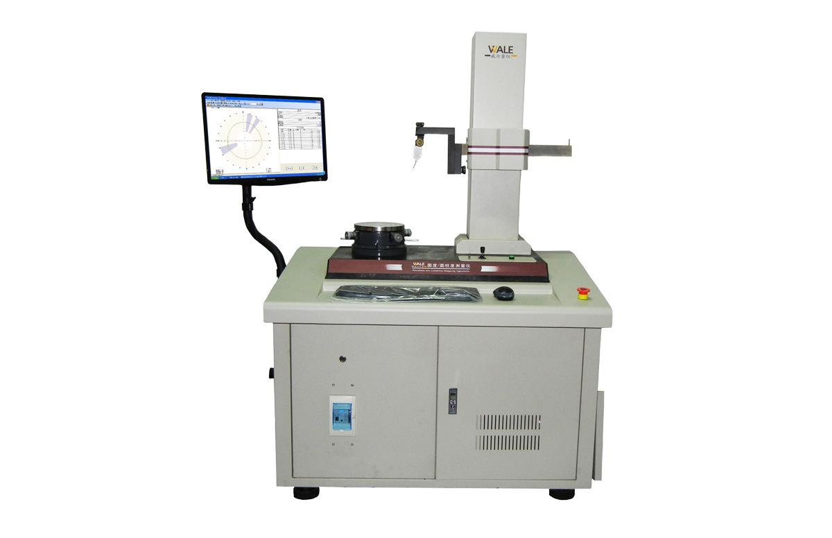 威尔WALE圆柱度仪 圆度测量仪 轴承测量仪 径向跳动仪