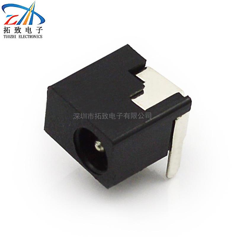厂家直供 现货可定制1.0 1.3芯DC插座插脚DC JACK DC电源插座批发
