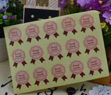 粉色handmade烘焙包装袋封口贴 礼品贴 不干胶装饰贴纸