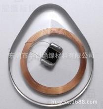 透明灌封膠 電路板灌封防潮 電器防水透明環氧樹脂灌封料