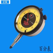 韩国LIH 机械指示表0-10mm 0-30mm大行程百分表 量缸表 特价批发
