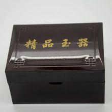 高仿红木精品玉器手把件盒子 南阳手把件礼品包装盒批发厂家直销