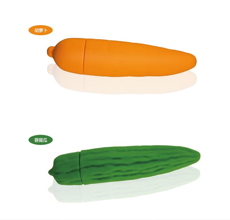 蔬果系列终稿_24