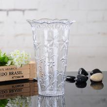 欧式小号塑料花瓶 现代家居用品批发富贵竹水培花瓶水晶摆件花器