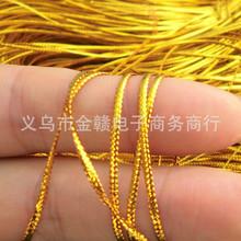 无芯 金丝线 银丝线金色银色扁无弹力线绳 饰品吊牌工艺线1.5MM