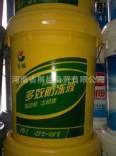 高压电器50B-521
