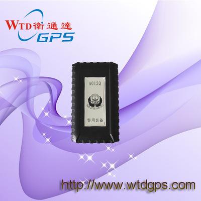 卫通达GPS追踪器