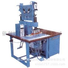 海南雨具高周波塑料焊接机 商标高周波塑料熔接机高频塑胶熔接机