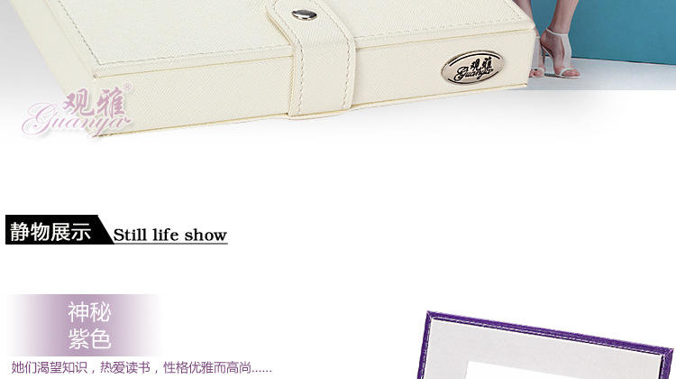jewelry box new leather jewelry storage box jewelry box Korean jewelry box wholesale nihaojewelry NHHW220978