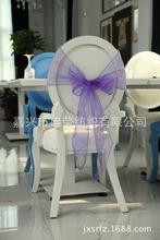 厂家直销供应贡缎 欧根纱 弹力绒椅套椅带桌布 外单品质 量大从优